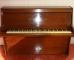 Những lưu ý khi mua đàn Upright Piano trả góp